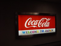 Welcome to Japan by Coca Cola