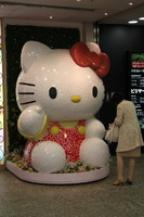 Boutique Hello Kitty à Shinjuku est